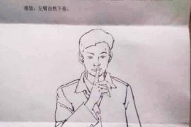 2015年湖南美术联考/统考考试题目