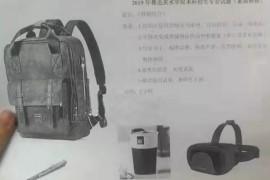 鲁迅美术学院2019年设计类考题