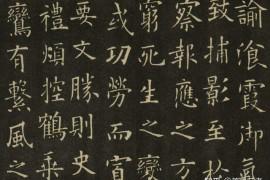 成都书法培训:四川省2021年书法联考真题