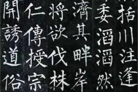 成都书法培训:2019年四川省书法联考真题
