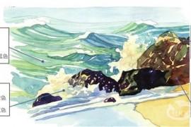 水彩浪花的绘画技法